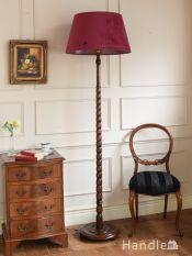 イギリスのアンティーク照明、ボビンレッグがおしゃれなフロアランプ(B22シャンデリア球付)