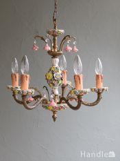 フランスのアンティーク照明、お花の模様のおしゃれなシャンデリア(5灯)(E17シャンデリア球付)