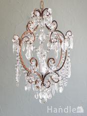 フランスのおしゃれな照明、アンティークのシャンデリア(1灯)(E26球付き)