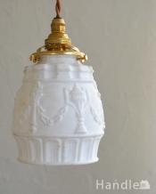 ギリシャの彫刻のようなアンティークのペンダントライト(コード・シャンデリア球・ギャラリーA付き)