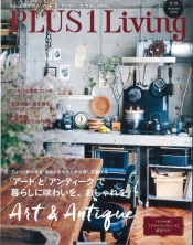 PLUS1 Living No.92