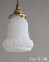 優しく灯る明かり、アンティークペンダントライト(コード・シャンデリア電球・ギャラリーA付き)