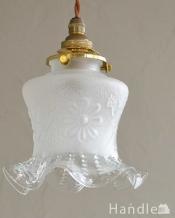 お花の彫り、英国のガラスのアンティークペンダントライト(コード・シャンデリア電球・ギャラリーA付き)