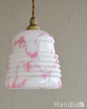 ピンクの模様が美しいアンティークシェードペンダントライト(コード・シャンデリア電球・ギャラリーなし)