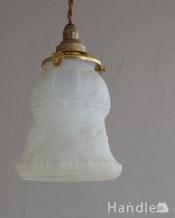 優雅な模様が浮かぶアンティークペンダントライト(コード・シャンデリア電球・ギャラリーA付き)