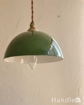 コロンとした形が可愛いグリーン色のホウロウペンダントライト(コード・シャンデリア球・ギャラリーなし)
