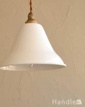 可愛いベル型、ホワイト色のホウロウペンダントライト(コード・シャンデリア球・ギャラリーなし)