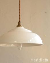 懐かしい雰囲気が可愛らしいホワイトの琺瑯ペンダントランプ (コード・シャンデリア電球・ギャラリーなし)