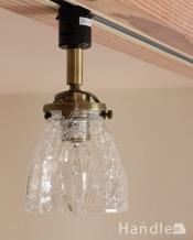 クラック入りガラスシェード(ダクトレール専用スポットライト)(電球なし)