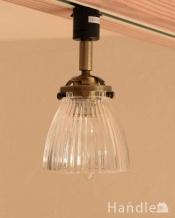 ストライプガラスのスポットライト(ダクトレール専用)(電球なし)