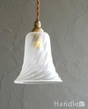 ガラス模様が美しいアンティークランプシェード(コード・シャンデリア電球・ギャラリーなし)