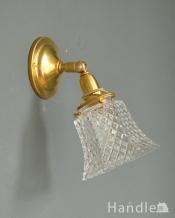 ガラスのシェード付き真鍮製のウォールブラケット