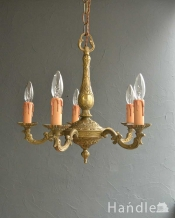装飾の美しい華やかな真鍮製アンティークシャンデリア(5灯)(E17シャンデリア球付)