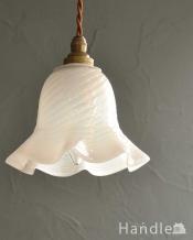 オパールセントガラスがキレイなアンティークペンダントライト(コード・シャンデリア電球・白リング2枚付き)