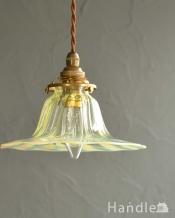 ヴァセリン風のガラスがキレイなペンダントライト(コード・シャンデリア球・ギャラリーA)