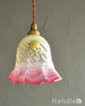 ヴァセリン風のガラスがオシャレなペンダントライト(コード・シャンデリア球・ギャラリーなし)
