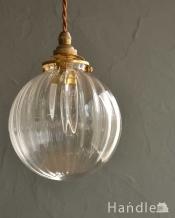 クリアガラスのストライプ模様のガラスボールペンダントライト(コード・シャンデリア電球・ギャラリーA付き)