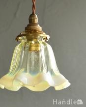 ヴァセリン風のガラスが素敵なペンダントライト(コード・シャンデリア球・ギャラリーA)