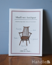 Shall we antique? -ERCOL Chair-(アーコールチェアのカタログ)