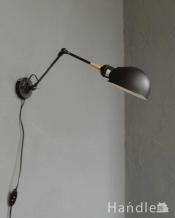 壁からオシャレにお部屋を照らす、スッキリとカッコいいウォールブラケット