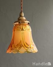 フロストガラスの美しい模様のペンダントライト(コード・シャンデリア電球・ギャラリーA