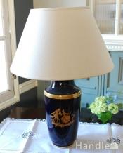 フランスリモージュ(Limoges)濃紺×金彩が美しいテーブルランプ