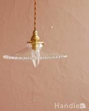 すっきりとしたクリアガラスのペンダントライト(ガラスボールサークル)(コード・シャンデリア電球・ギャラリーA付き)