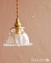 すっきりとしたクリアガラスのペンダントライト(ガラスボールプチ)(コード・シャンデリア電球・ギャラリーA付き)
