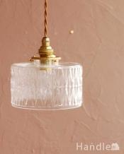 ガラスの凹凸がキラキラと輝くペンダントライト(ダイヤ)(コード・シャンデリア電球・ギャラリーA付き)