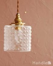 ガラスの凹凸がキラキラと輝くペンダントライト(フラワー)(コード・シャンデリア電球・ギャラリーA付き)