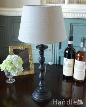 かっこいい色がフランスっぽいアンティーク風のテーブルランプ(E26球付)