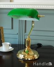 見た目がカッコいいデスクランプ、グリーンのシェードのバンカーズライト(電球セット)