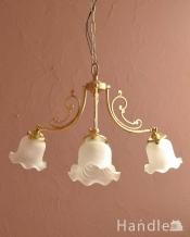 スズランが咲いたデザインが可愛いアンティーク風のガラスシェード付きシャンデリア(3灯・電球なし)