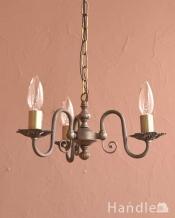 アンティーク風の真鍮製シャンデリア(アンティーク色・3灯・電球なし)