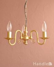 アンティーク風の真鍮製シャンデリア(3灯・電球なし)