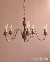 木製×真鍮のコラボが人気のアンティーク風の木製シャンデリア(アンティーク色・5灯・電球なし)