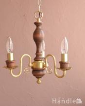 木製×真鍮のコラボが人気のアンティーク風の木製シャンデリア(3灯・電球なし)