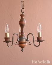 木製×真鍮のコラボが人気のアンティーク風の木製シャンデリア(アンティーク色・3灯・電球なし)