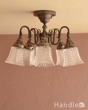 アンティーク風のシーリングタイプの真鍮製シャンデリア(アンティーク色・5灯・電球なし)