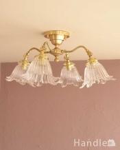 アンティーク風の真鍮製シーリングシャンデリア(4灯・電球なし)