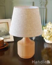 北欧スタイルのほっこりぬくもりが感じられるテーブルランプ(E17型LED電球付き)