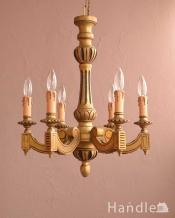 英国アンティークの照明、存在感たっぷりの木製シャンデリア(6灯)(E17シャンデリア球付)