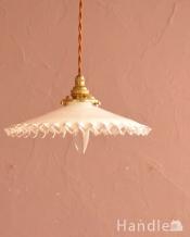 ミルクガラス照明、フリルが可愛いアンティークペンダントライト(コード・シャンデリア電球・ギャラリーA付き)