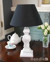 アンティーク風のおしゃれ照明、レリーフがフランスらしいテーブルランプ(電球なし)