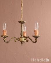大人っぽい雰囲気の、アンティークの真鍮製シャンデリア・3灯タイプ(E17シャンデリア球付)