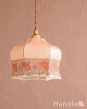 柔らかいピンクのシェードにお花模様のアンティークランプシェード(コード・シャンデリア電球・ギャラリーなし)