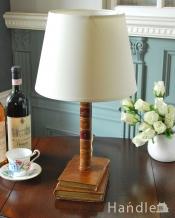 イギリスからやって来たおしゃれな照明、The Original Book Works社のテーブルランプ(E26・40W電球付)