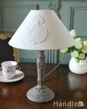フランスから届いたテーブルランプ、アンティーク風のおしゃれな照明(E17丸球付)