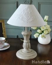 フランスから届いたテーブルランプ、アンティーク風のおしゃれな照明(E26電球付き)
