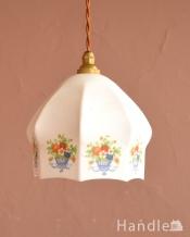アンティークのペンダントライト、お花とフルーツのバスケット模様が可愛いシェード(コード・シャンデリア電球・ギャラリーなし)